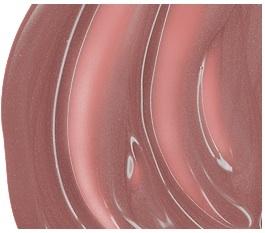 MAC Lipglass Lust - Source: Maccosmetics.com